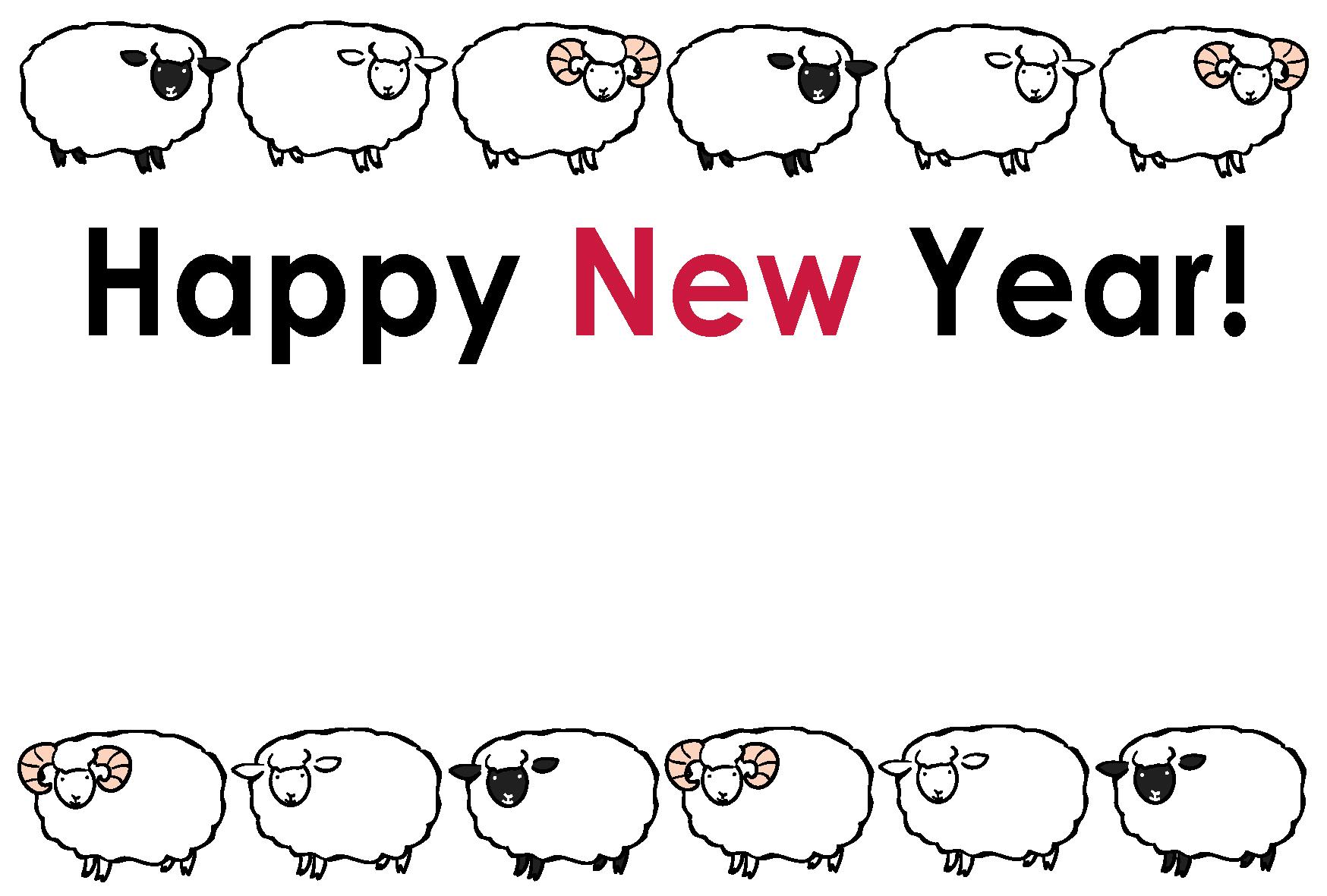 ... 年賀状テンプレート「2015未 : 羊 年賀状 テンプレート : 年賀状