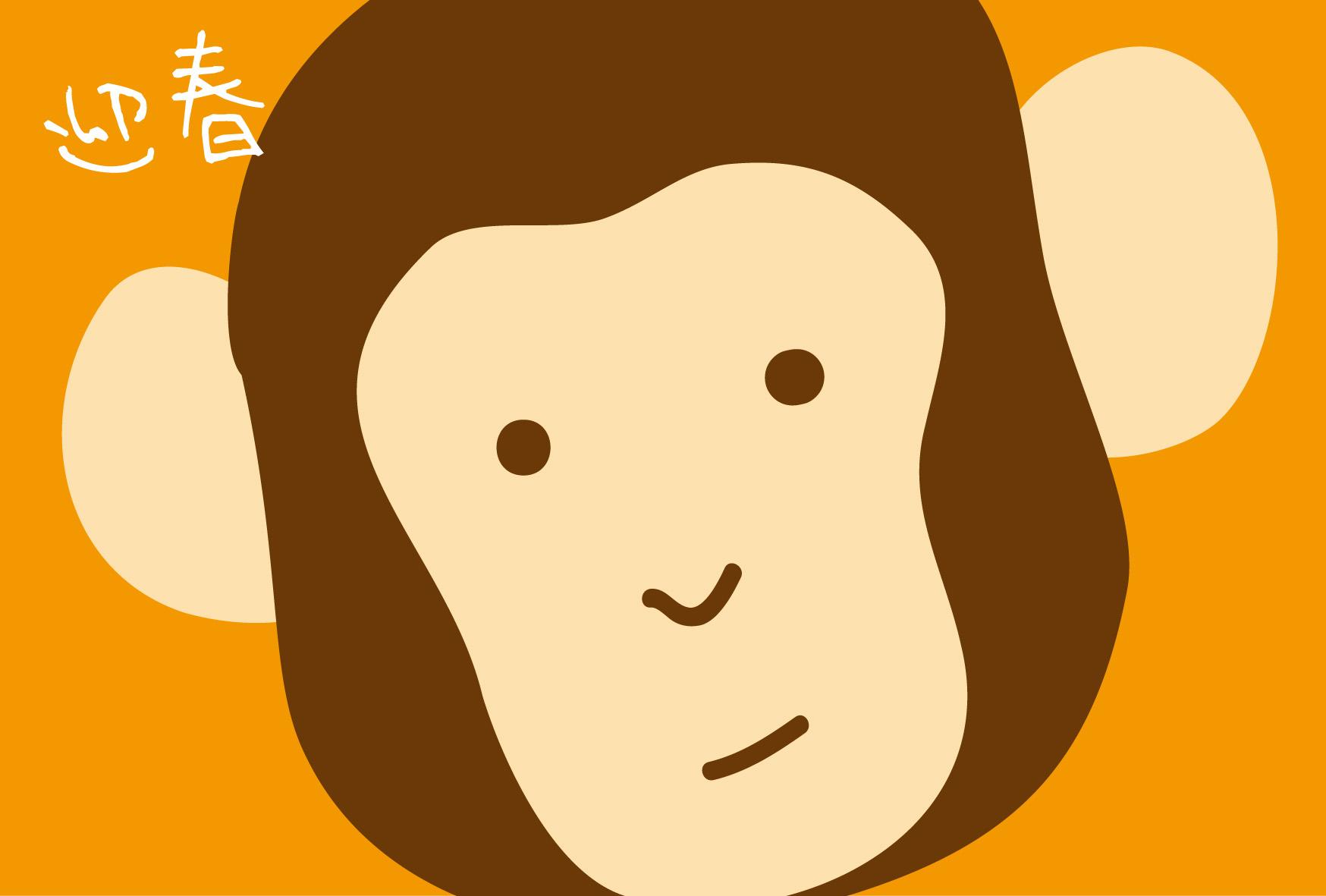 年賀状 2015年賀状無料ダウンロード : 印刷素材-年賀状テンプレート ...